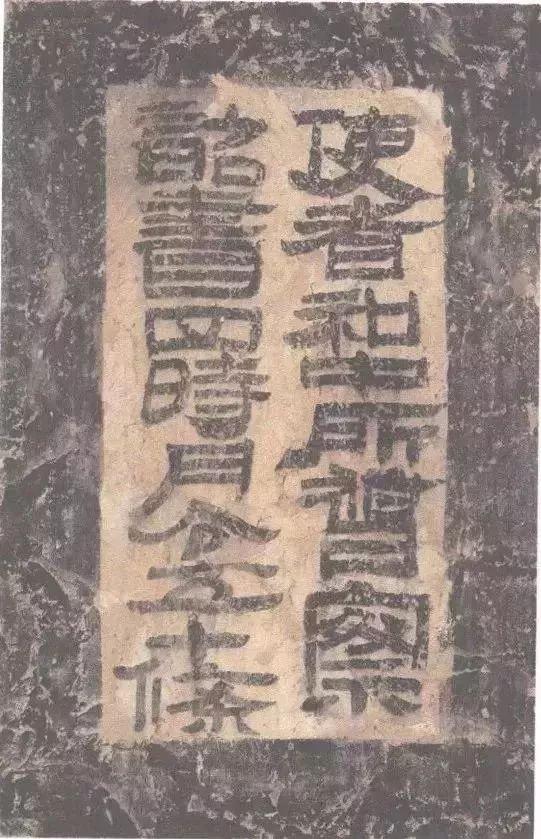 汉简是书法的最高成就,书法是人类艺术的最高成就